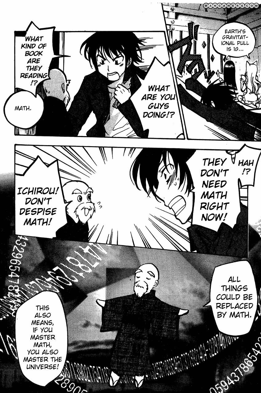 FukuNeko 11 Page 2