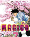 MAGiCO( Magic soccer)