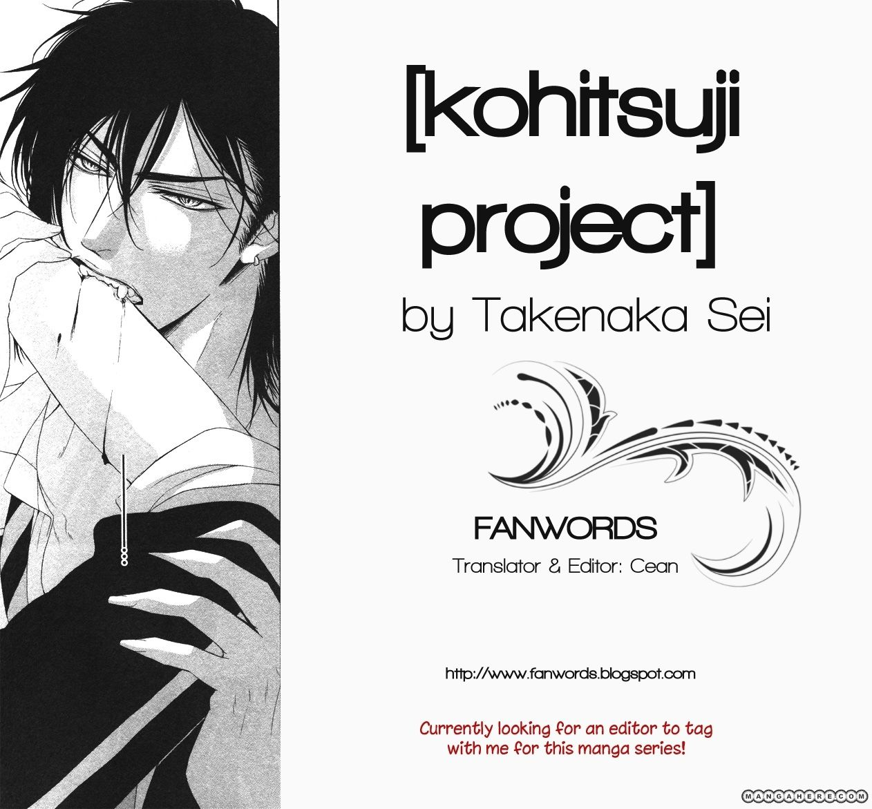 Kohitsuji Project 1 Page 1