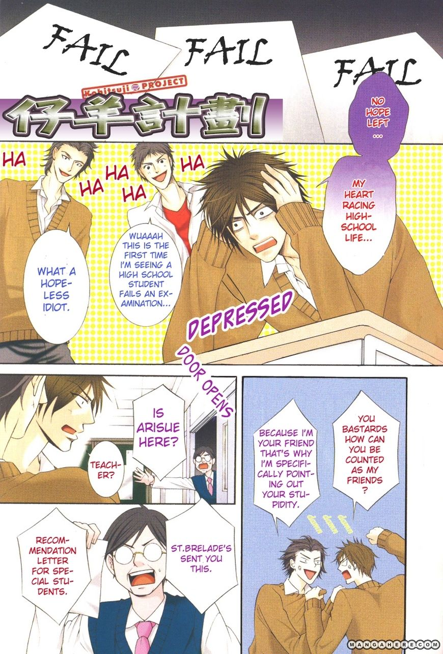 Kohitsuji Project 1 Page 2