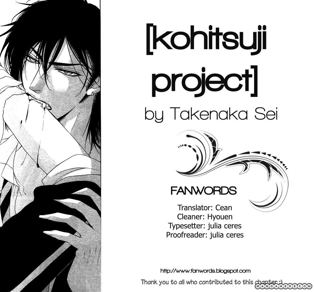 Kohitsuji Project 3 Page 1