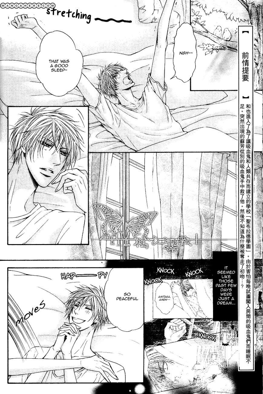 Kohitsuji Project 4 Page 3