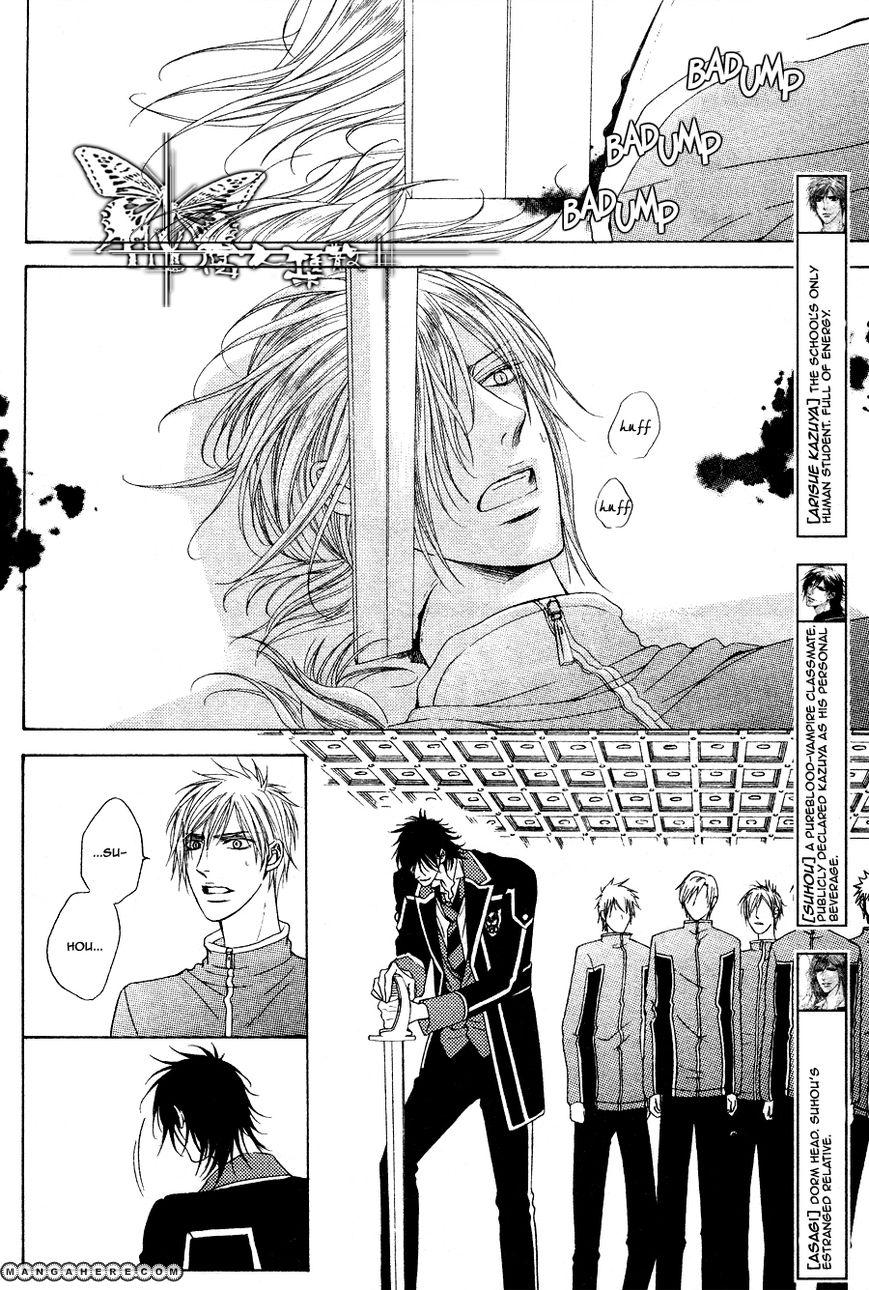 Kohitsuji Project 5 Page 3