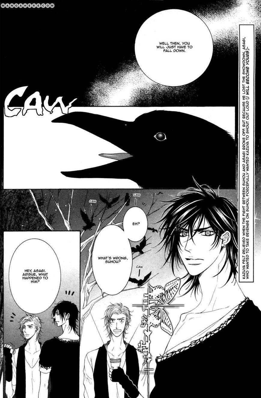 Kohitsuji Project 6 Page 2