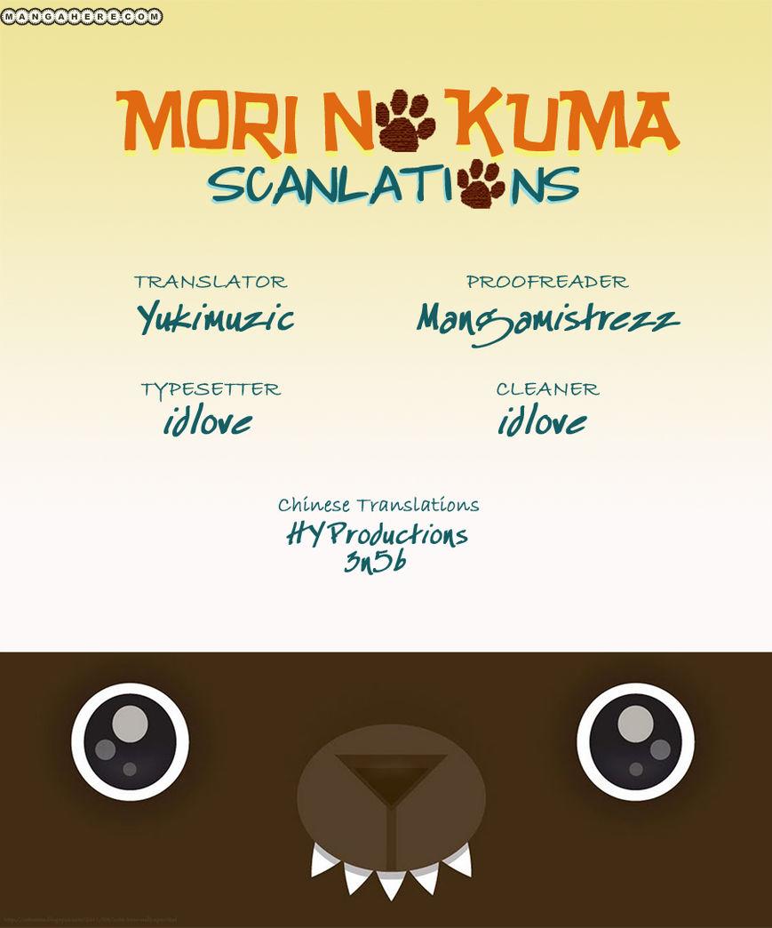 Kohitsuji Project 7 Page 1