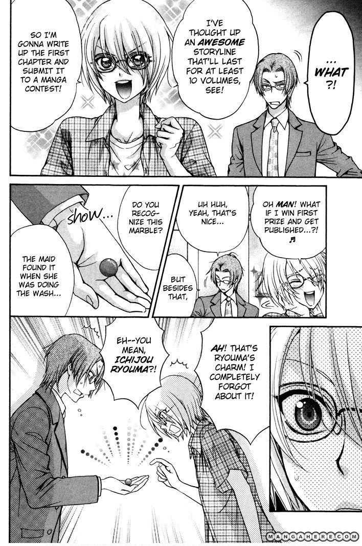 Love Stage!! 4 Page 5