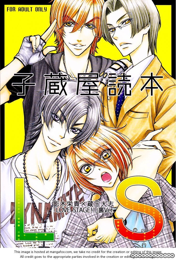 Love Stage!! 6.5 Page 3