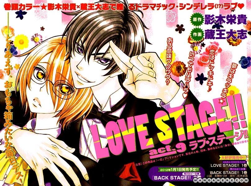 Love Stage!! 9 Page 2