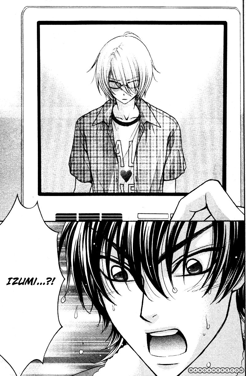 Love Stage!! 9 Page 3