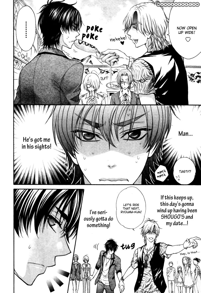 Love Stage!! 16 Page 17