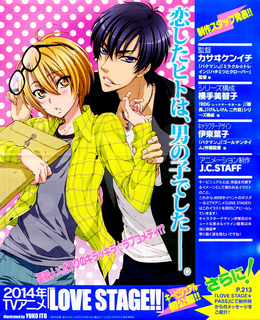 Love Stage!! 21 Page 2