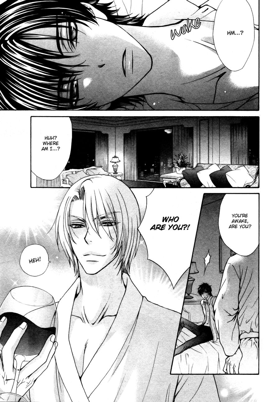Love Stage!! 22 Page 2
