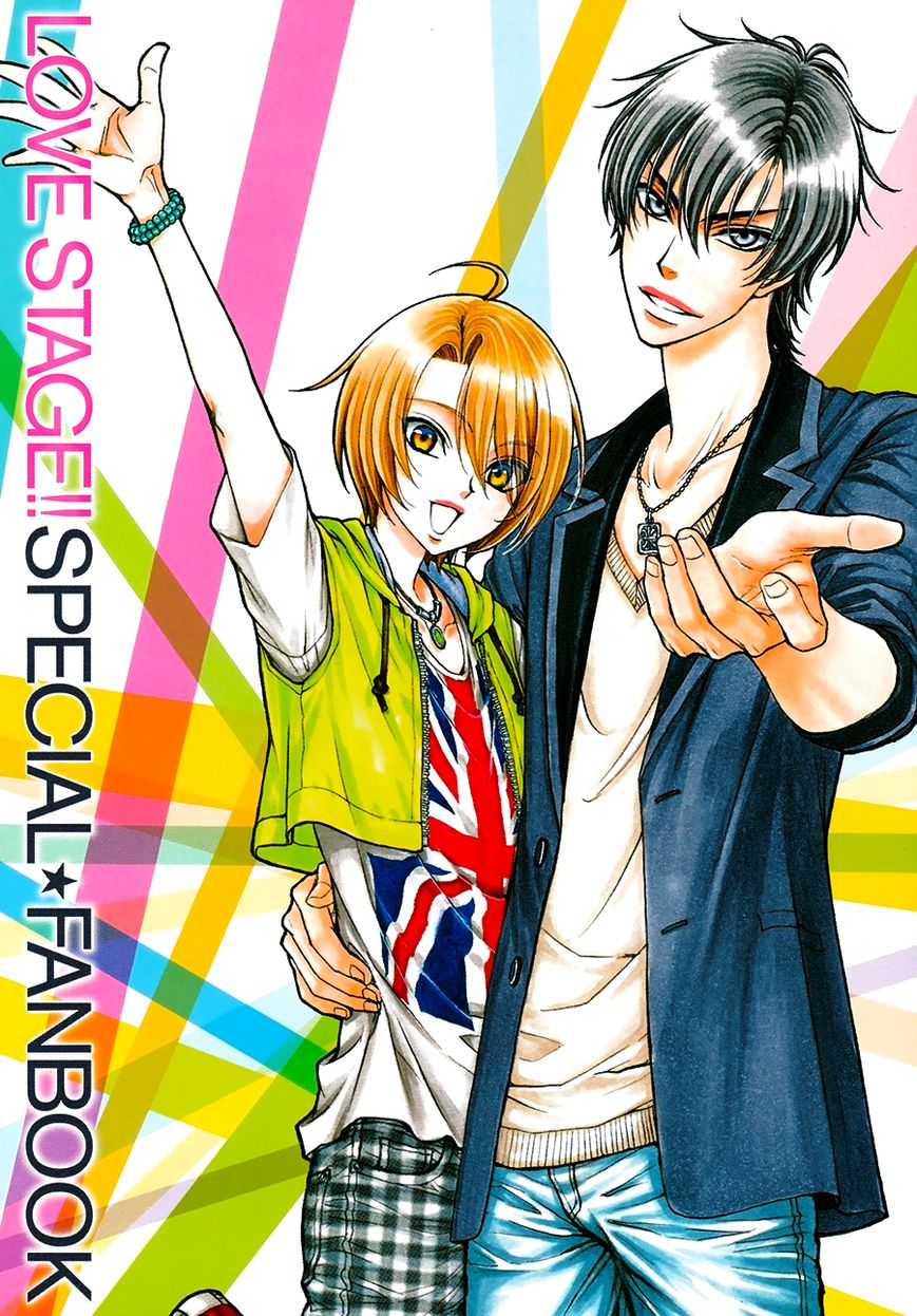 Love Stage!! 24.1 Page 2