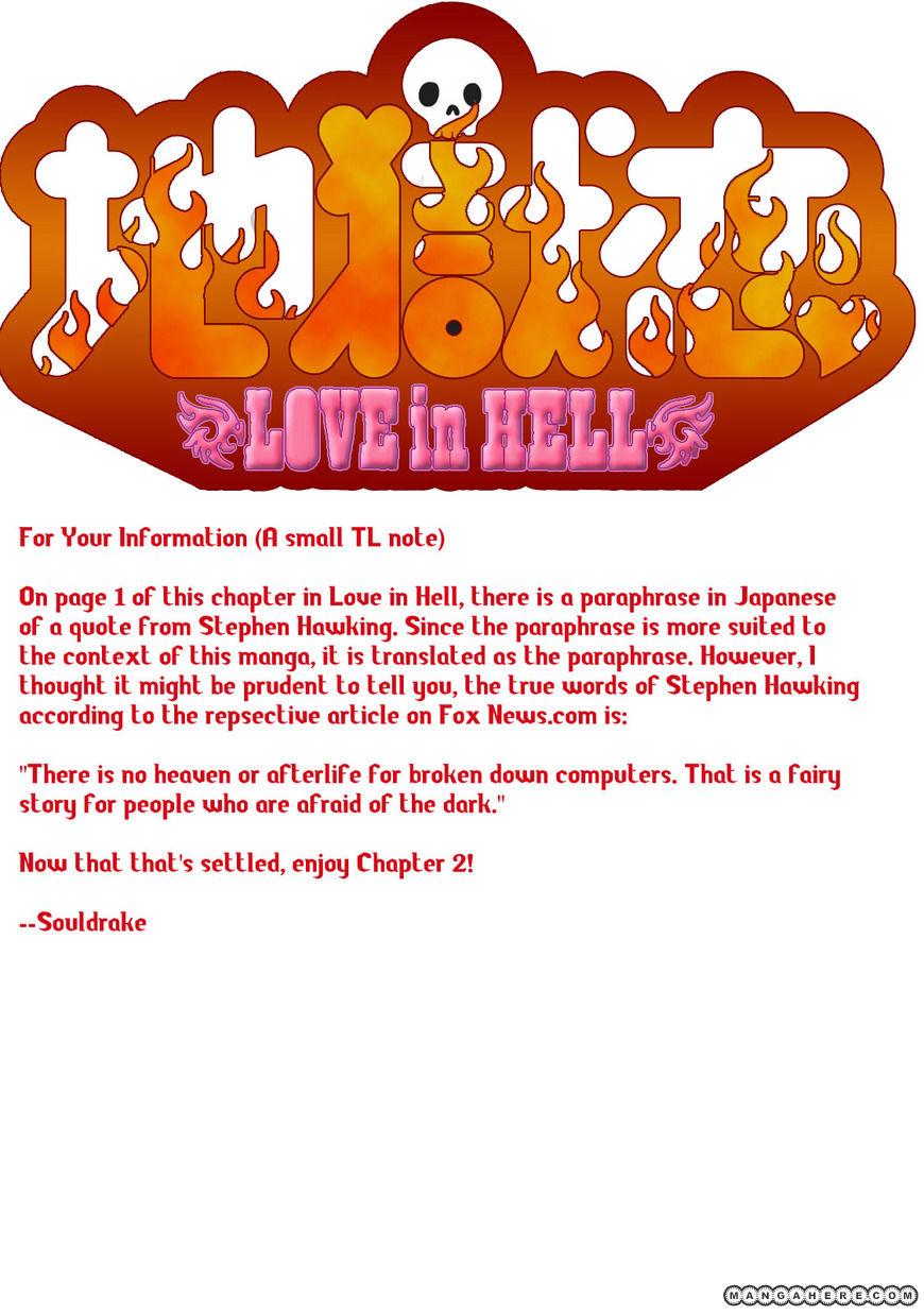 Jigokuren - Love in the Hell 2 Page 2