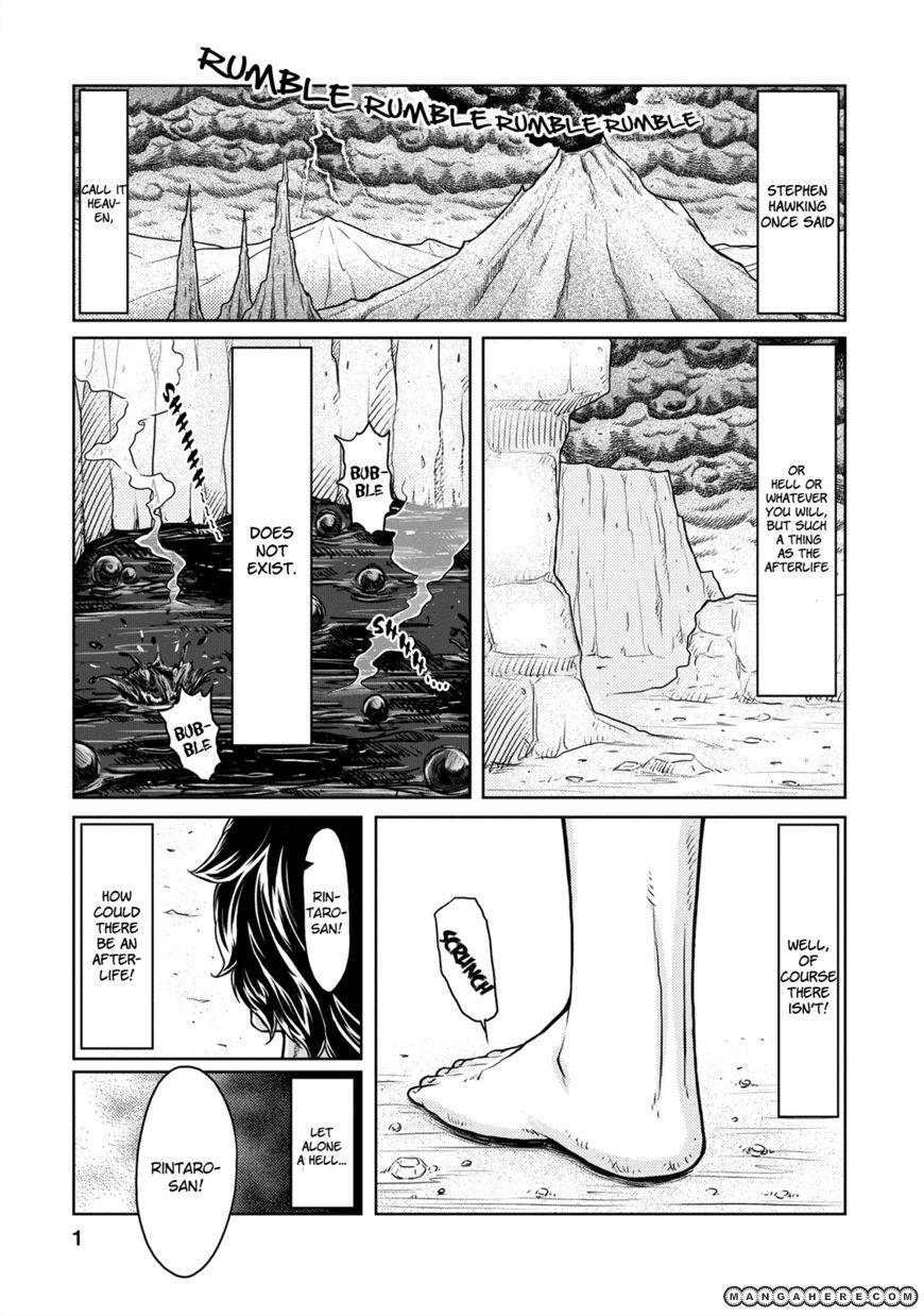 Jigokuren - Love in the Hell 2 Page 3