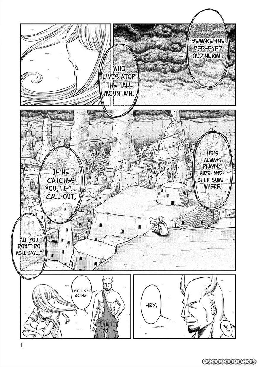 Jigokuren - Love in the Hell 6 Page 2