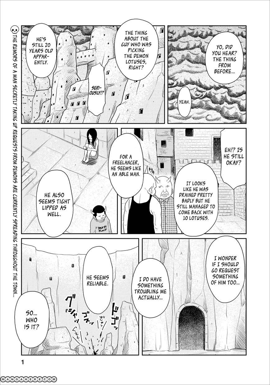 Jigokuren - Love in the Hell 15 Page 1