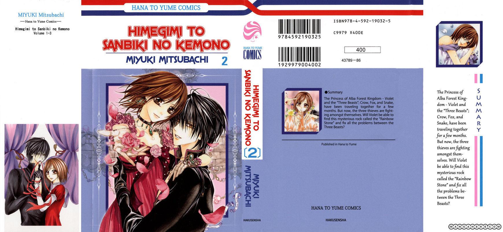 Himegimi To Sanbiki No Kemono 3 Page 3