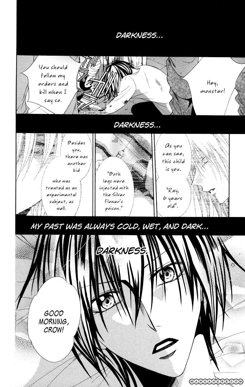 Himegimi To Sanbiki No Kemono 10 Page 2
