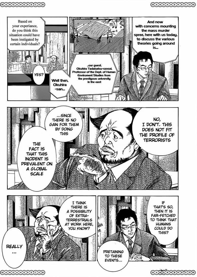 Kamisama no Iutoori (FUJIMURA Akeji) 6 Page 3