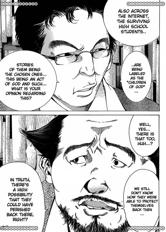 Kamisama no Iutoori (FUJIMURA Akeji) 6 Page 4