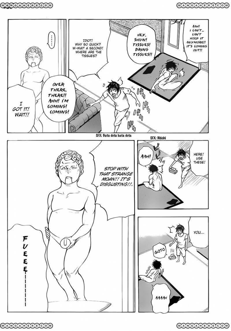 Kamisama no Iutoori (FUJIMURA Akeji) 11 Page 31