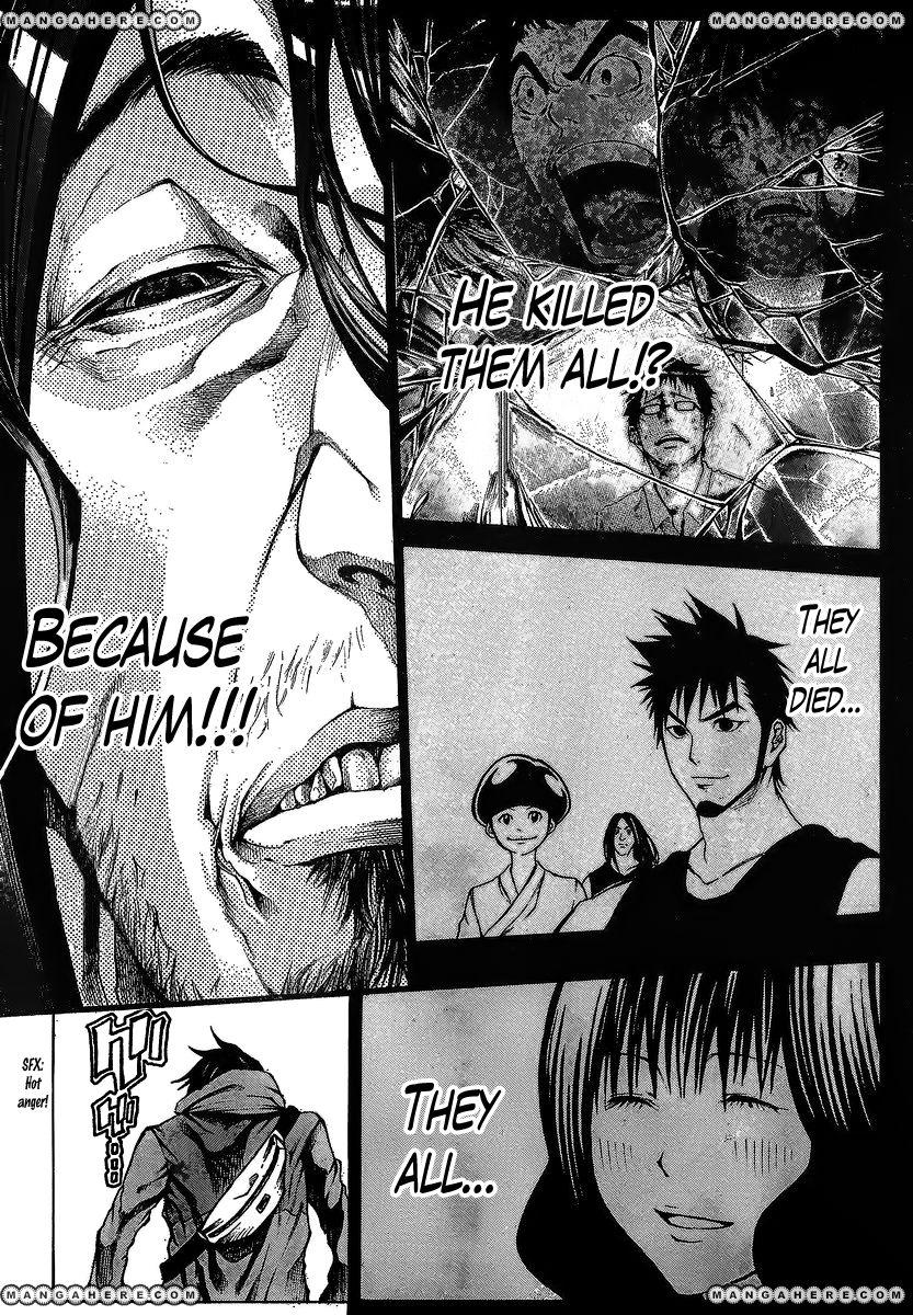 Kamisama no Iutoori (FUJIMURA Akeji) 15 Page 4