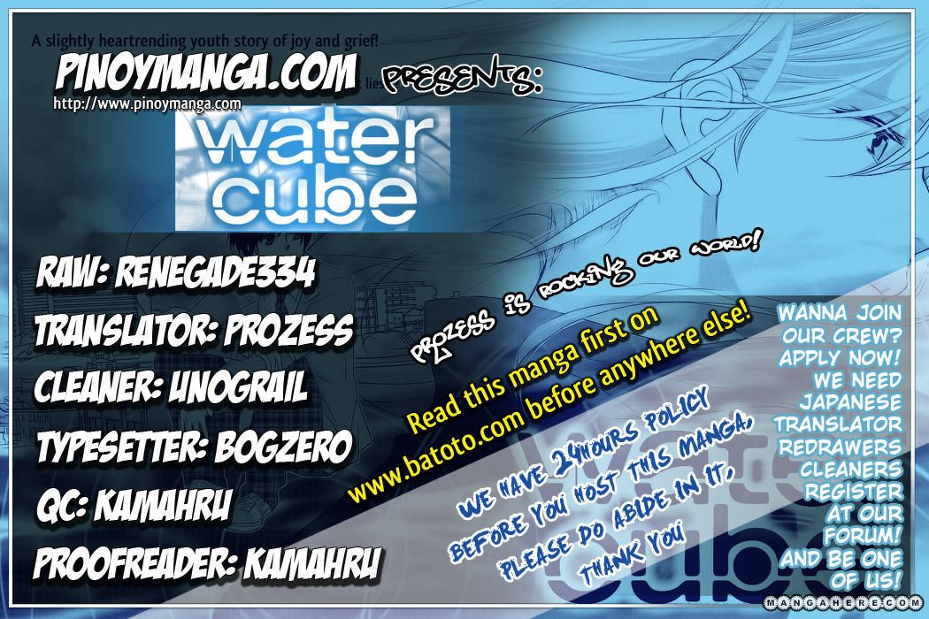 Water Cube 1 Page 1