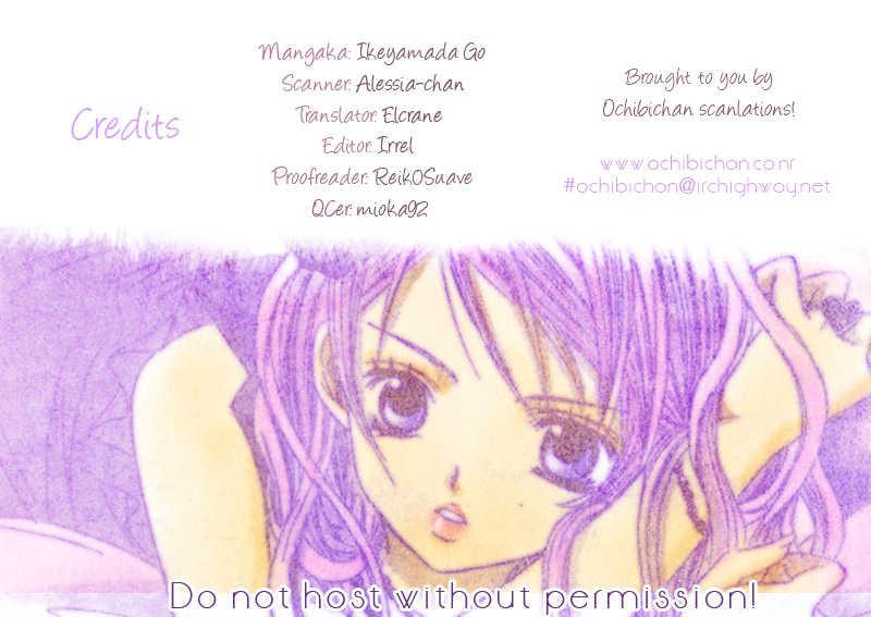 Shounen x Cinderella 2 Page 1