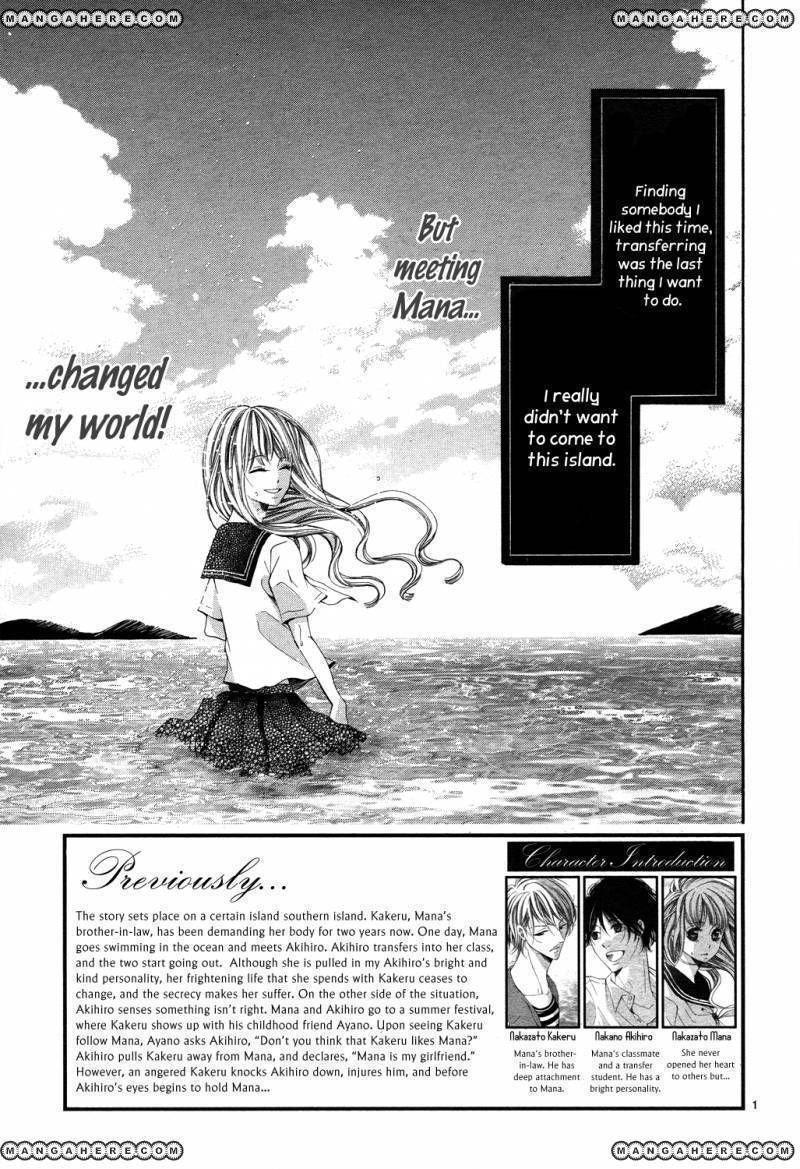 Ao No Binetsu 1 Page 2