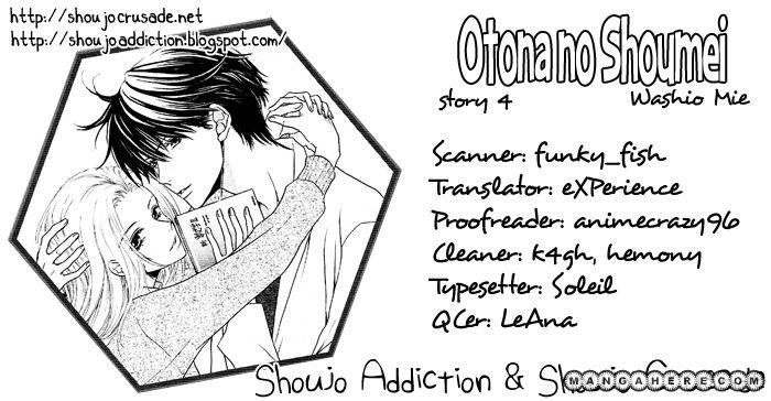 Otona no Shoumei 4 Page 1