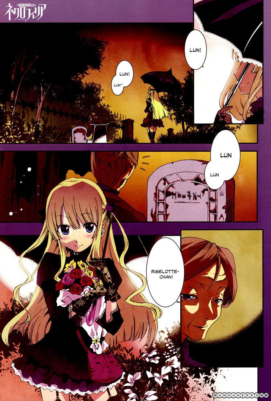Shoujo Gensou Necrophilia 1 Page 2