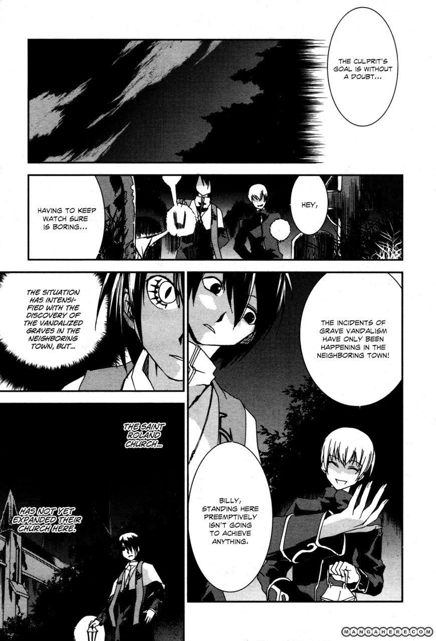 Shoujo Gensou Necrophilia 3 Page 4