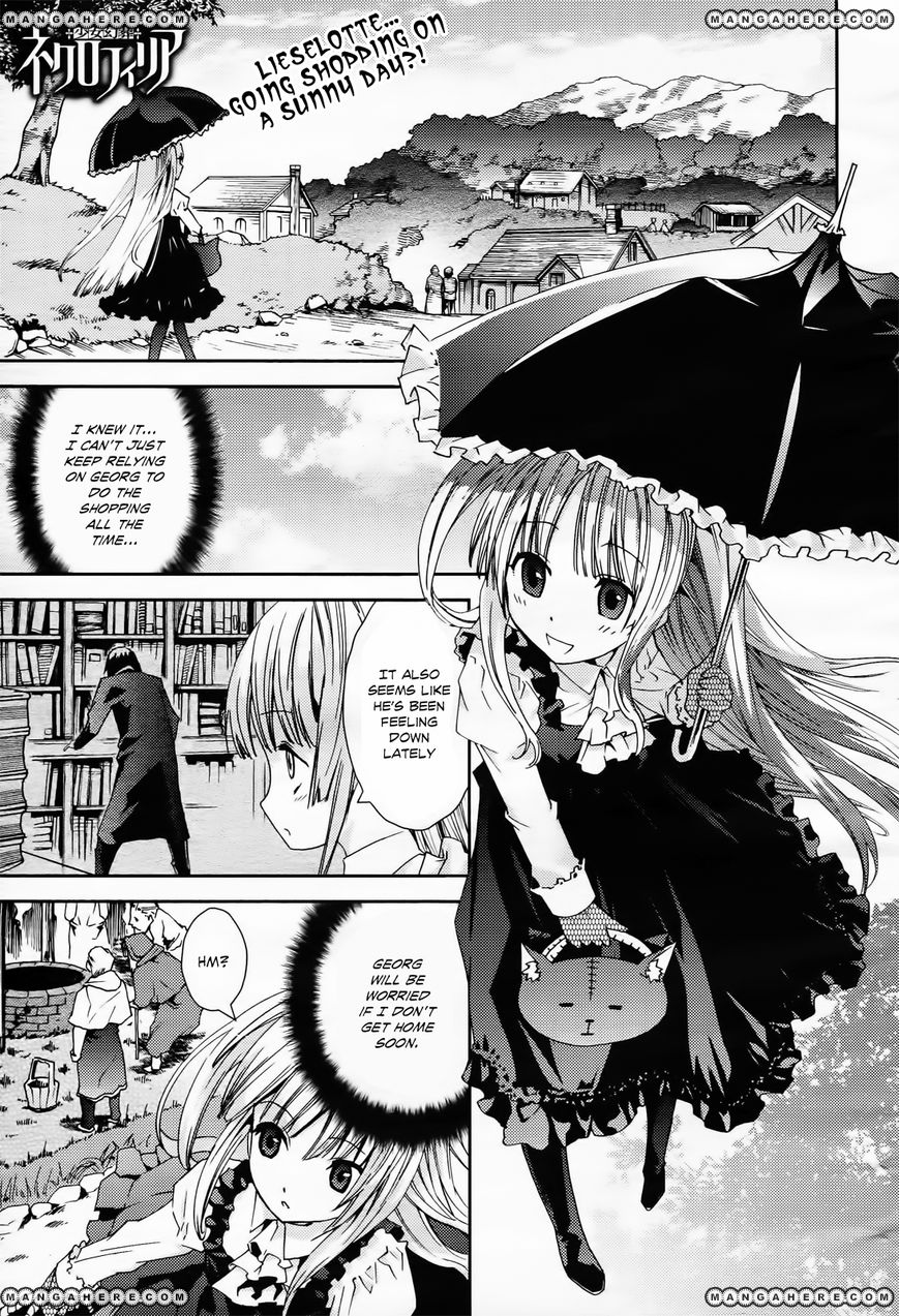 Shoujo Gensou Necrophilia 6 Page 2