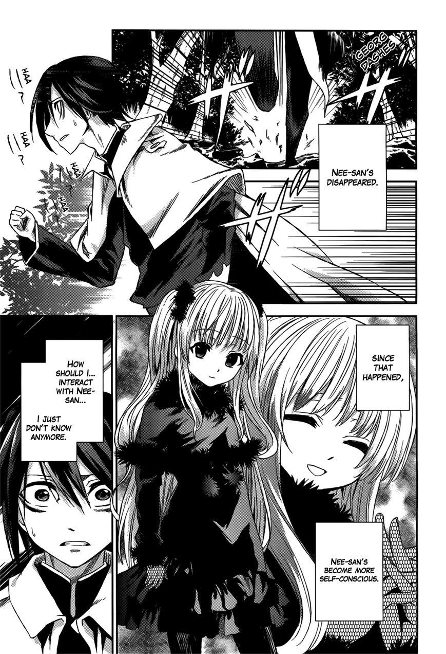 Shoujo Gensou Necrophilia 9 Page 2