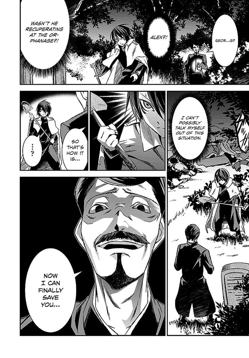 Shoujo Gensou Necrophilia 11 Page 2