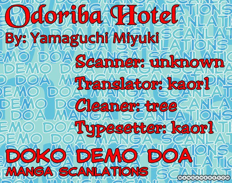 Odoriba Hotel 1 Page 1