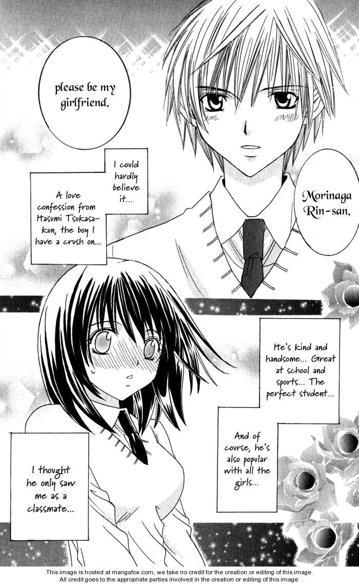 Ookami Nanka Kowakunai!? 3.5 Page 2