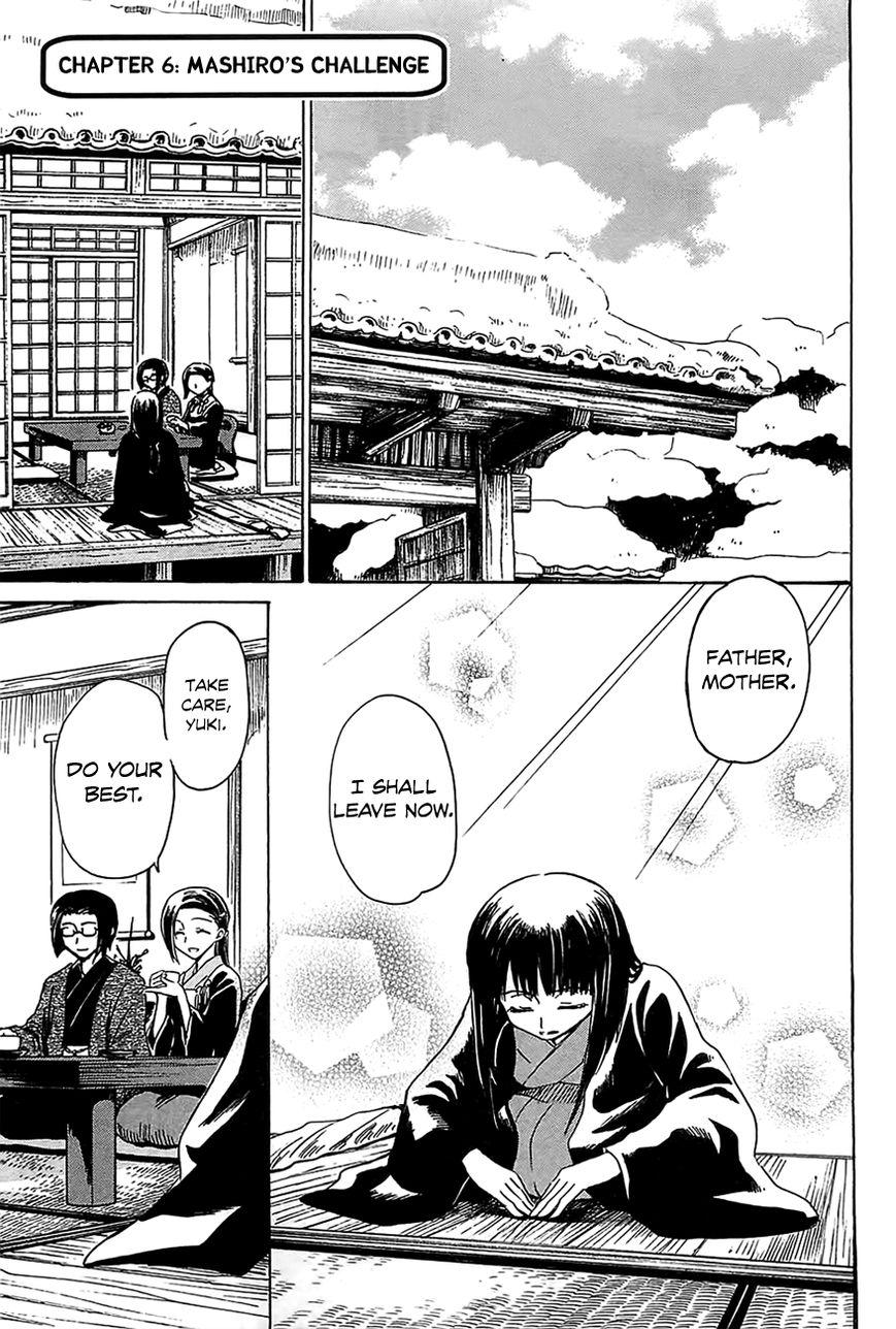 Shuukaku no Juunigatsu 6 Page 2