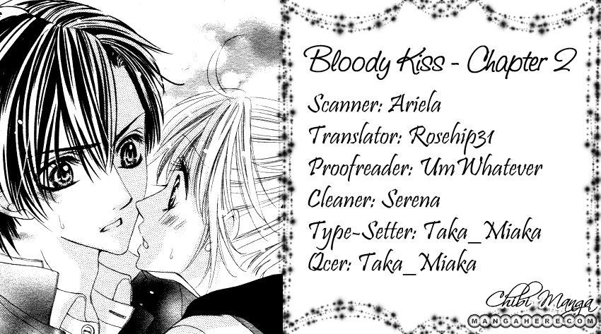 Bloody Kiss (Yagami Rina) 2 Page 1
