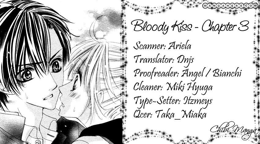 Bloody Kiss (Yagami Rina) 3 Page 1