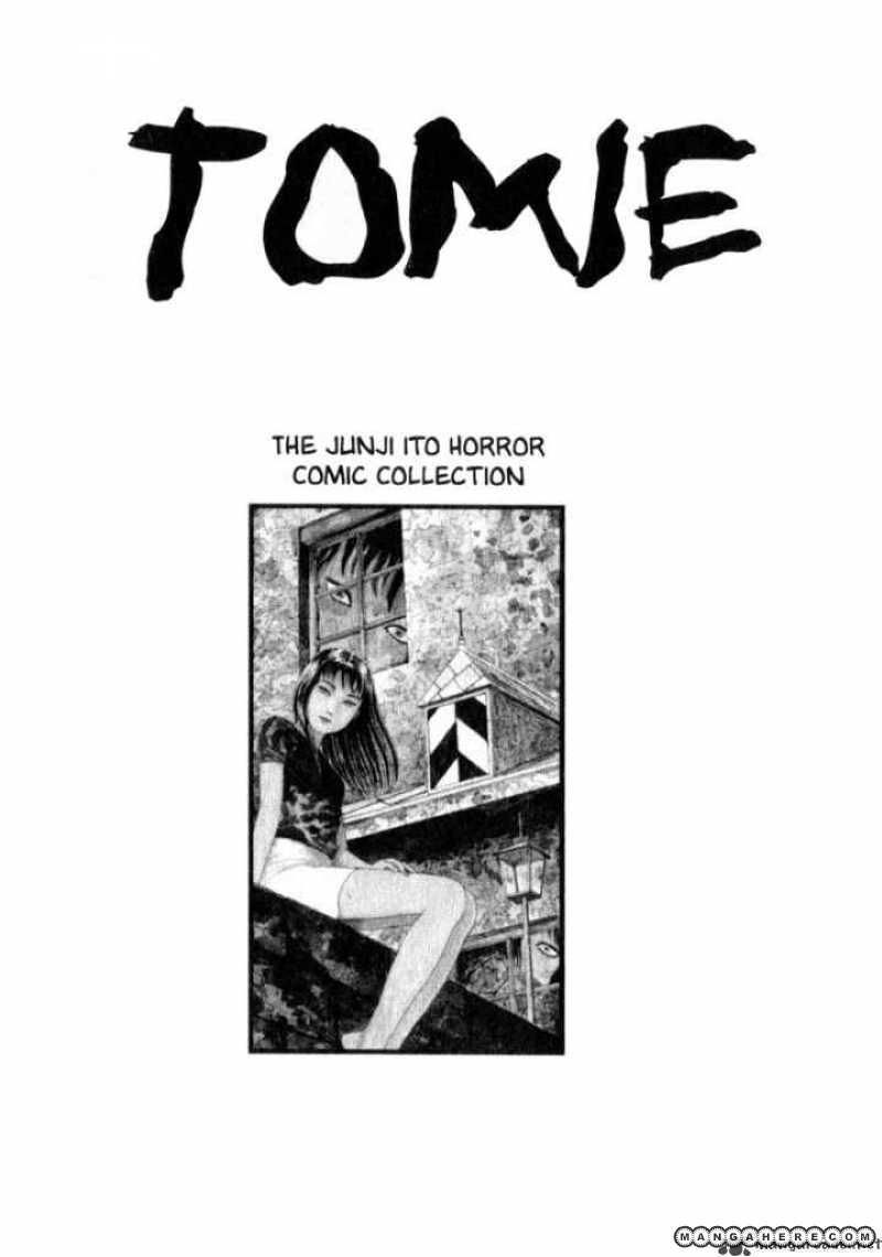Tomie 1 Page 2