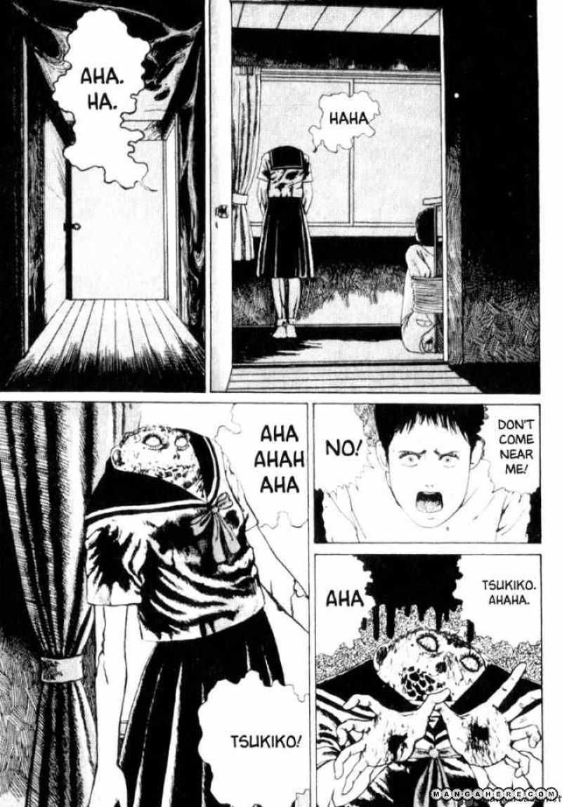 Tomie 3 Page 2