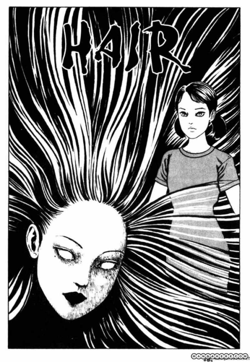 Tomie 11 Page 1