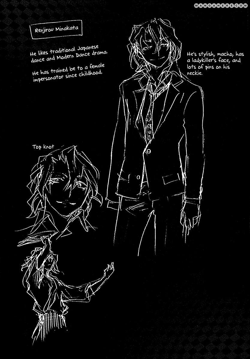 Rex Fabula 8 Page 3
