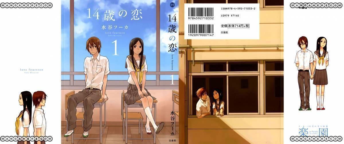 14 Sai No Koi 1 Page 2