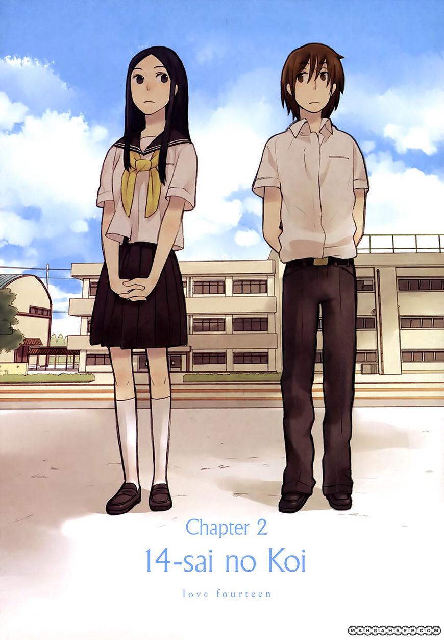 14 Sai No Koi 2 Page 2