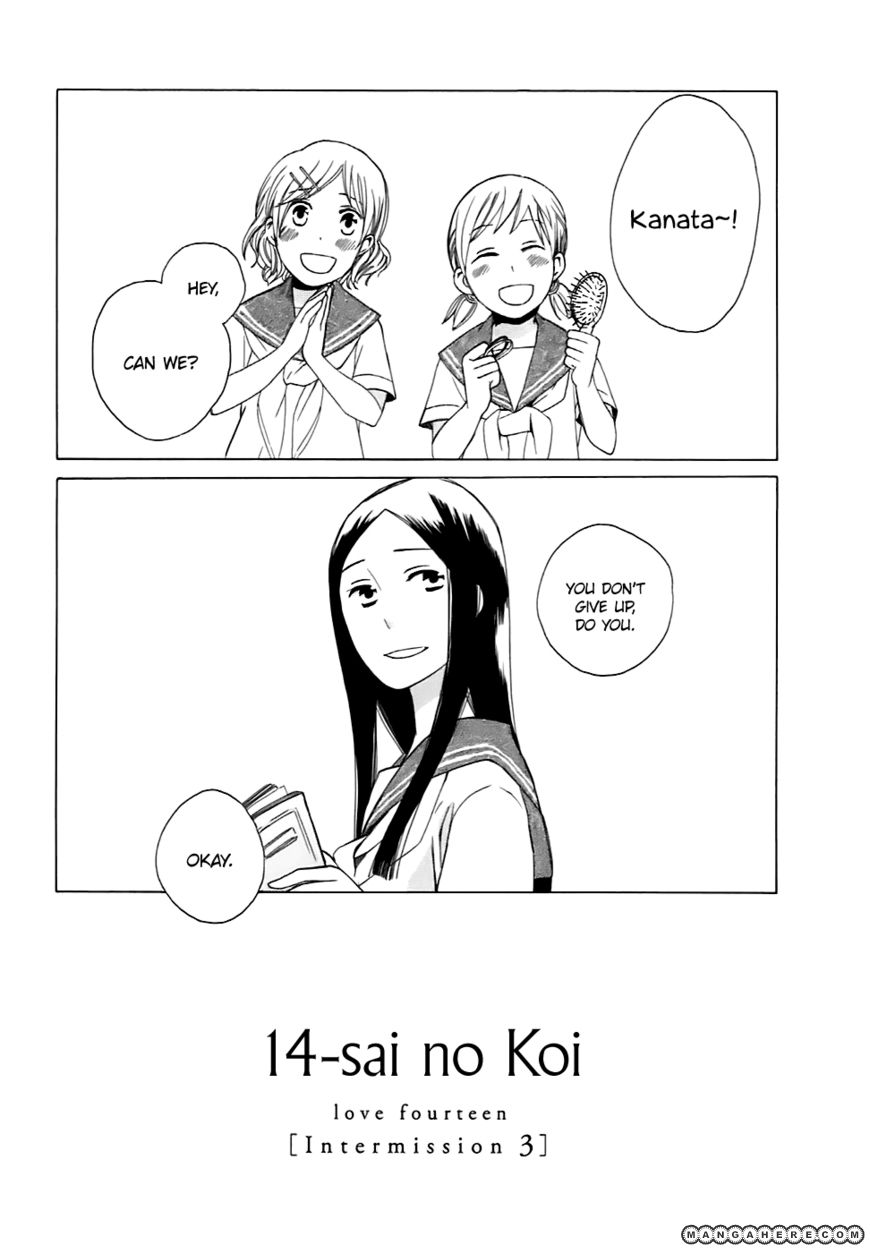 14 Sai No Koi 3.5 Page 1