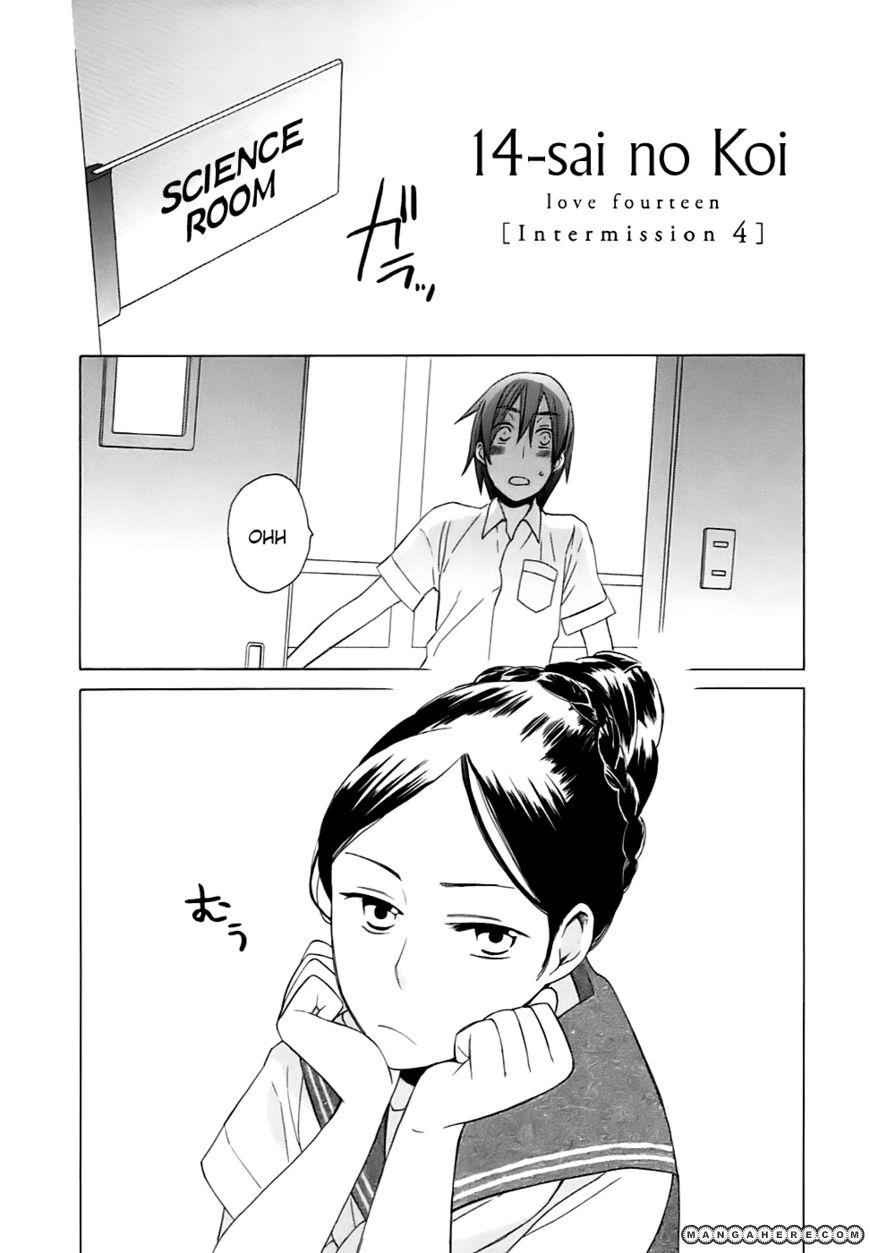 14 Sai No Koi 3.6 Page 1