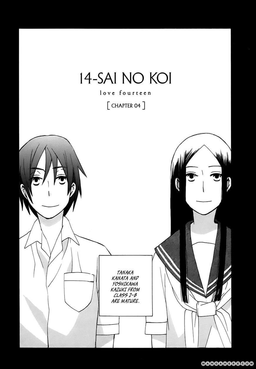 14 Sai No Koi 4 Page 2